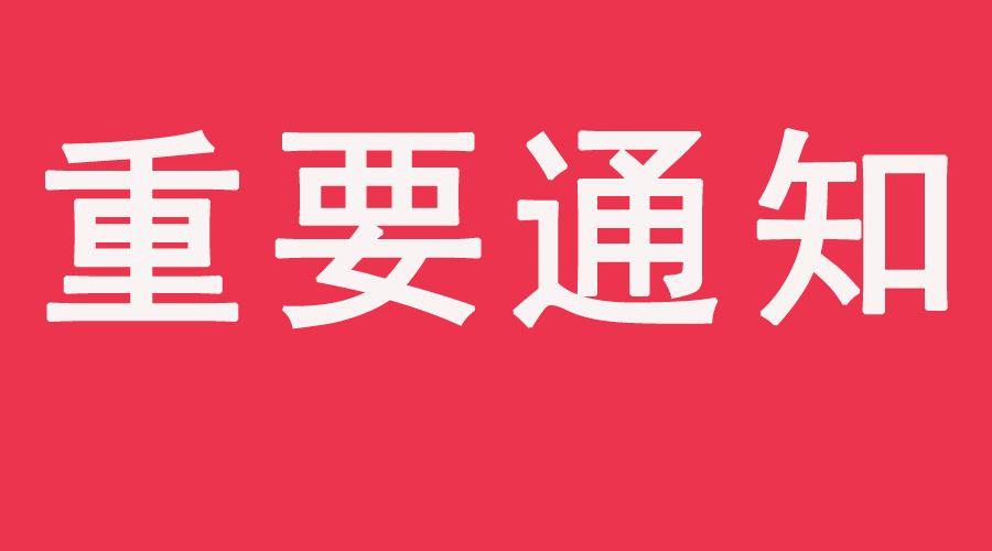 通知:本站正式改版为无忧营销博客!
