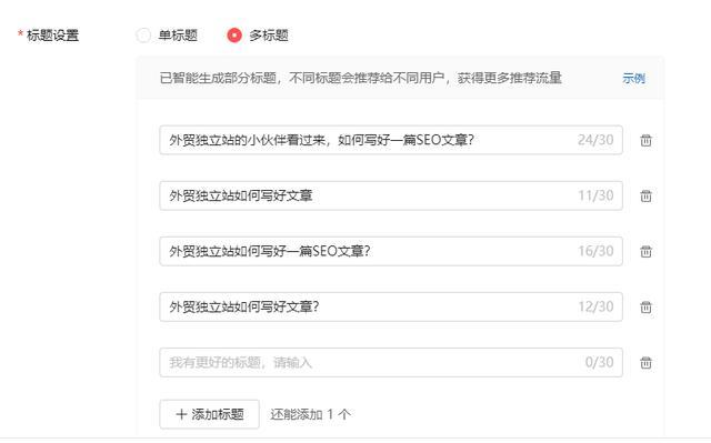 网站seo文章该怎么写(网站seo文章怎么写)