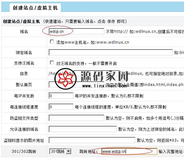 网站301重定向怎么做_webapi 请求重定向