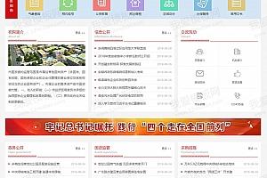 免费源码平台_免费源码资源分享网